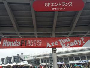 20150307suzuka