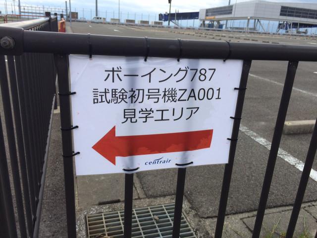 Za00101_3