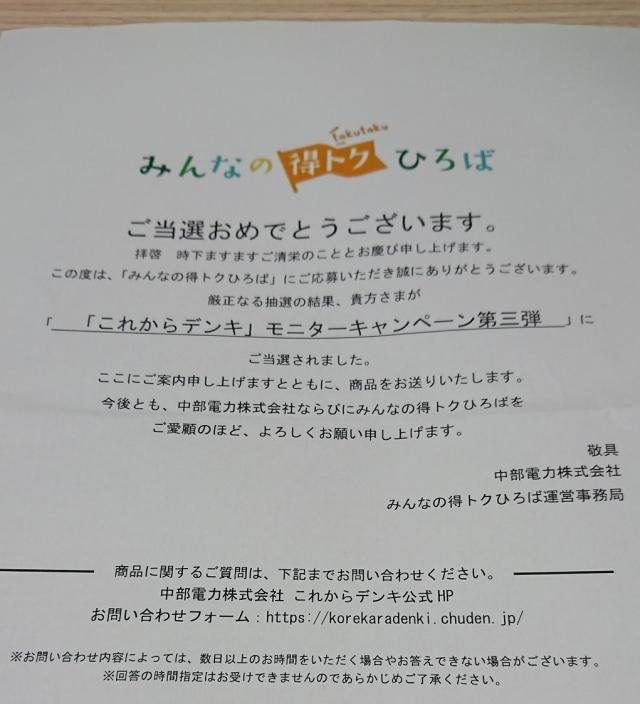 Dsc_0054_1